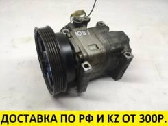 Компрессор кондиционера Mazda Familia BJFW J1081