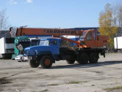 Ульяновец МКТ-25.5, 2009