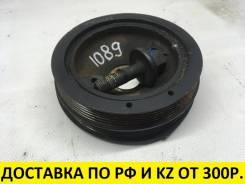 Шкив коленвала Mazda Familia BJFW FS, FP J1089