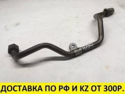 Трубка EGR Mazda Familia BJFW FS J1090