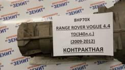 АКПП Range Rover Vogue 4.4 дизель 8HP70X