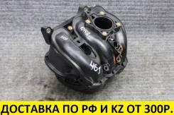 Контрактный впускной коллектор Toyota/Daihatsu 1KRFE