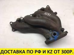 Коллектор выпускной Mazda Familia BJFW FS J1091