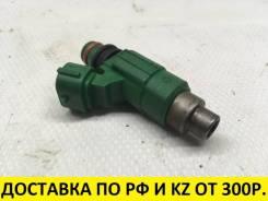 Топливный инжектор, форсунка Mazda FS Green
