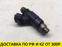 Топливный инжектор, форсунка Mazda FS Violet