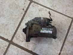 Стартер 1,6 МКПП Citroen Berlingo M59 C4 2005-2011 Xsara 2000-2005;