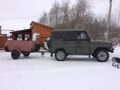 Кзап, 1980