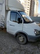 ГАЗ ГАЗель. Продаётся удлинённая ГАЗель(Луидор), 2 500куб. см., 1 500кг., 4x2