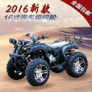 Квадроцикл Big Bull ATV 150 куб и больше Zongshen NDV-44720