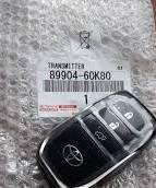 Ключ зажигания электронный Toyota LC200 2016+ (smart key) 8990460K80