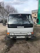 Nissan Atlas. , 2 700куб. см., 1 500кг., 4x2