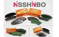 Колодки новые nisshinbo pf-1387 замена NP1098