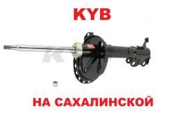 Стойка газомасляная 339213 KYB Excel-G на Сахалинской