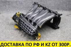 Контрактный впускной коллектор Nissan MR20DE. ЕГР. Пластик