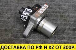 Контрактный клапан ЕГР Nissan HR12/HR15/MR20. Оригинал