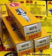 Свеча зажигания NGK BKR6EYA-11 / BKR5EYA-11