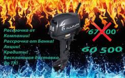 Лодочный мотор allfa CG T9.8