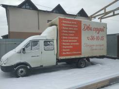 ГАЗ ГАЗель Фермер. Продается Газель Фермер Фургон Луидор в Екатеринбурге, 2 800куб. см., 1 500кг., 4x2