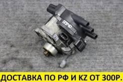 Контрактный трамблер Mazda KL/KF/K8 6+3 Оригинал