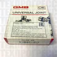 Крестовина карданного вала (универсальный шарнир) GMB GUM-92