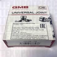 Крестовина карданного вала (универсальный шарнир) GMB GUM-79