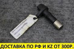 Контрактный датчик коленвала Toyota/Daihatsu 1KRFE/1Krvet