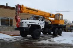 Ивановец КС-45717-3, 2020