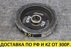 Контрактный шкив коленвала Toyota/Daihatsu 1KRFE. Оригинал