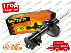 Амортизатор газомасляный задний OP Vectra C 02- с доставкой и гарантией [JAA0240]