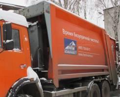 Продается установка на мусоровоз на шасси Камаз задняя загрузка