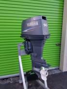 Yamaha. 90,00л.с., 2-тактный, бензиновый, нога L (508 мм), 2013 год