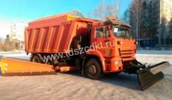 KDM. КДМ на самосвале КамАЗ-6520 (Комплектация № 24). Под заказ