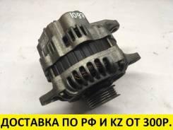 Контрактный генератор Mazda FP, FPDE, FSDE, FSZE. Оригинал.