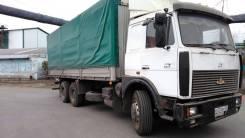 МАЗ 6303. Грузовой фургон МАЗ6303 в с. Усть-Заостровка а не, 6x4. Под заказ