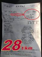 Двигатель MITSUBISHI COLT, COLT PLUS 2009 [MN178399,3596]
