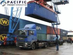 Доставка контейнеров по ДВ, Контейнеровозы, автовывоз+раскредитация ЖД