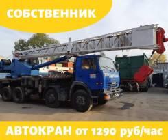 Ивановец КС-3562А, 2012