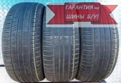 Mayrun MR500, 235/55 R19