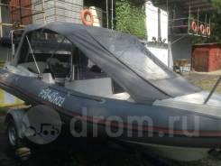 Продам Лодку SKYboat SB R5A Риб ЛЮКС с ПЛМ Honda BF 90DK2