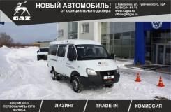 ГАЗ ГАЗель Бизнес. Полноприводный Микроавтобус Газель Бизнес 32217 (4*4), 9 мест, В кредит, лизинг
