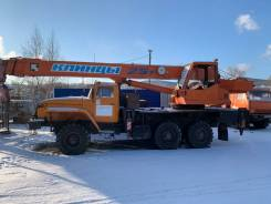 Клинцы КС-55713-3К. Автокран Урал Клинцы 25 тонн, 21,00м.