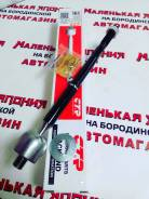 Тяга Рулевая CTR CRT-54 На Бородинской 26А
