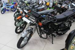 Motoland Forester 200, 2019