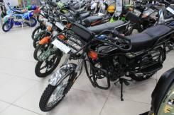 Motoland Forester 200. 200куб. см., исправен, птс, без пробега