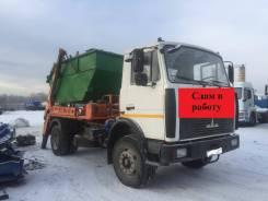 Услуги мусоровоза (бункеровоз) МАЗ мк-3412-13