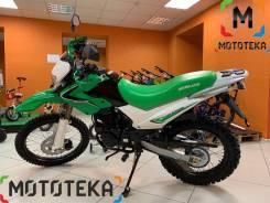 Motoland XR250 Enduro (250см3), 2020