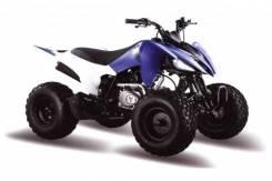 Motoland ATV 200S, 2019