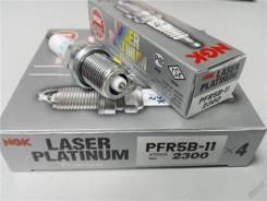 Свеча зажигания NGK 2300. PFR5B-11#4
