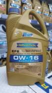 Ravenol EFE. 0W-16, синтетическое, 4,00л.