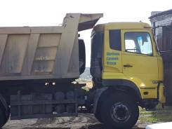 Dongfeng DFL3251A. Cамосвал DONG FENG, 8 000 куб. см., 25 000 кг., 6x4